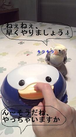 ハモッちゃう?2