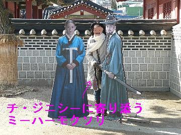 韓国その2.6