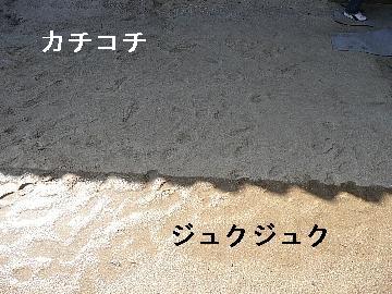 韓国その2.10