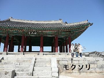 韓国その2.16