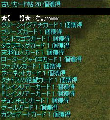 20071103.jpg