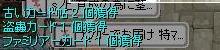 20071105204349.jpg