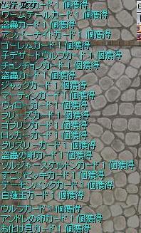 20080529.jpg