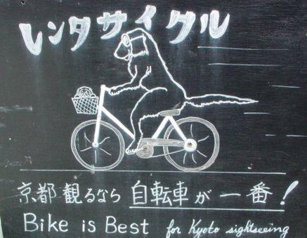 京都の犬⑥