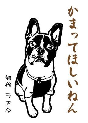 2012_01_13_16.jpg