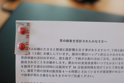 DSC_1945.jpg