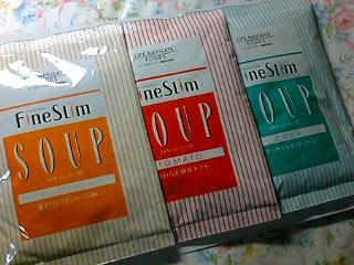 ダイエットサポート食品 ファインスリム スープ
