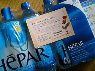 HEPAR(エパー)