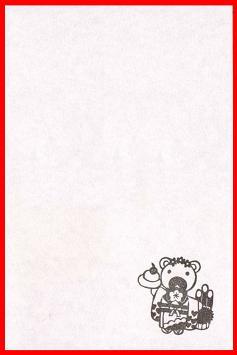 年賀状葉書サイズ色見本・くまガール20