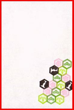 葉書サイズ色見本六角小20
