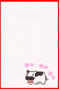 牛はんこ最終回色見本20