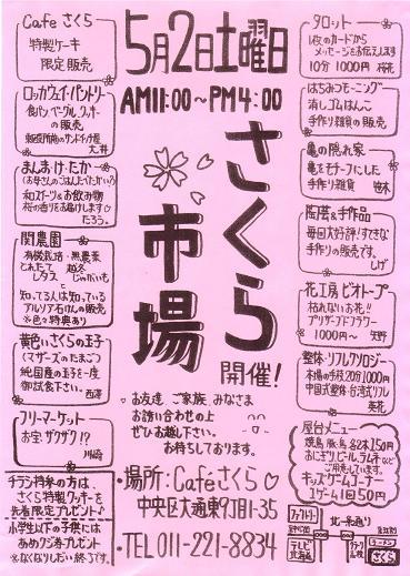 2009.4.23 30