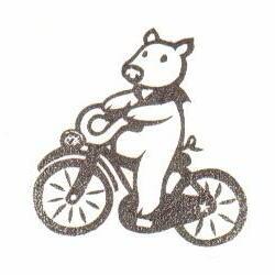 自転車ブー