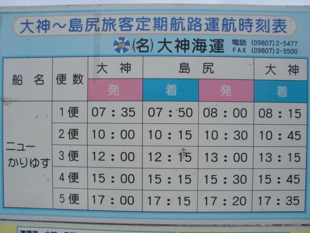 DSC080219d.jpg