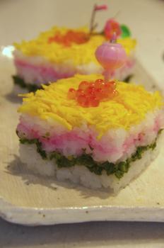 ひし形お寿司