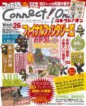 Vol26表紙
