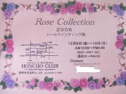 20061209003622.jpg