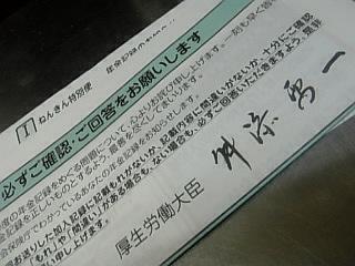 20081021143926.jpg