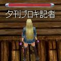 yukan_proki.jpg