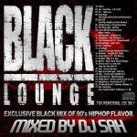 black-lounge-omotes.jpg