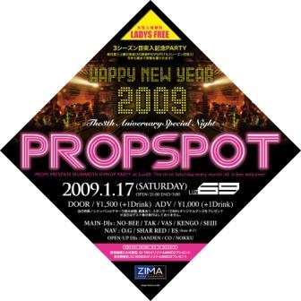 propspot_omote2009117.jpg