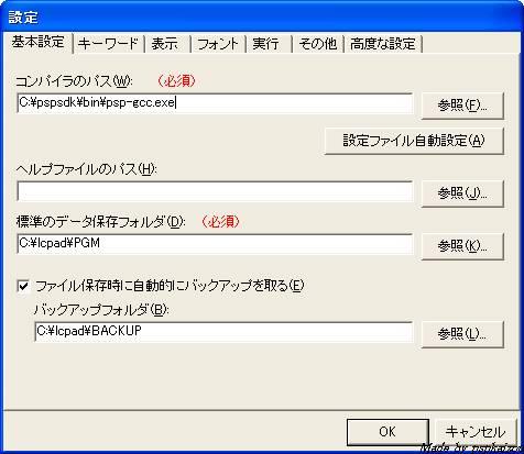 SCR000016.jpg