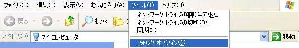 SCR000021.jpg