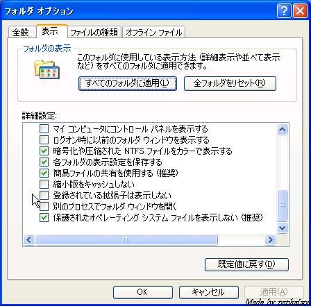 SCR000022.jpg