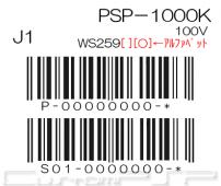 box-1000.png