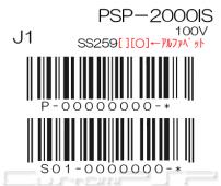 box-2000.png