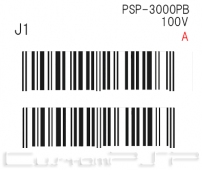 box-3000.png