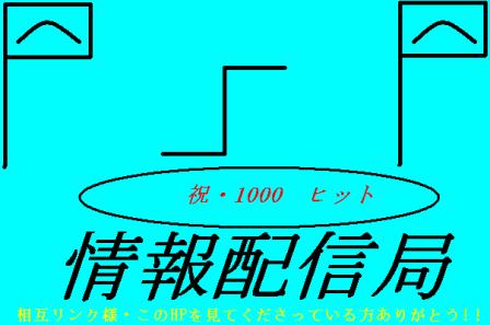 HP1000HIT12.png