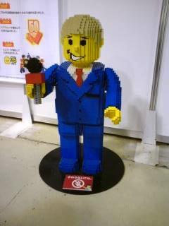 レゴ キャスター