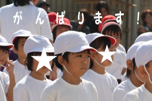 髢倶シ壼シ柔convert_20091005012643