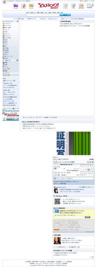 cap_090611_1.jpg