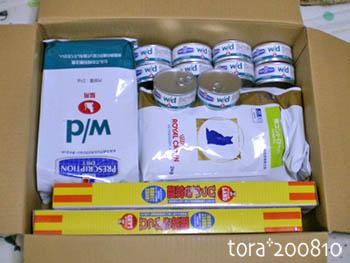 tora08-10-126.jpg