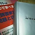 20050128024940.jpg