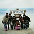 PIC_0028.jpg