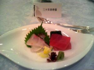 結婚式_食事