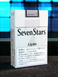 新_sevenstar
