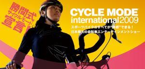 cyclemode2009.jpg