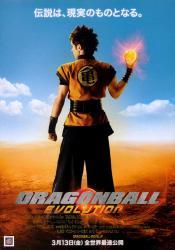 dragonballevolution_poster.jpg