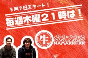 internetTV_livekkfkk.jpg