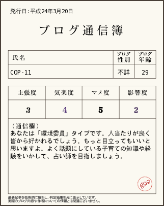 120320-002.png