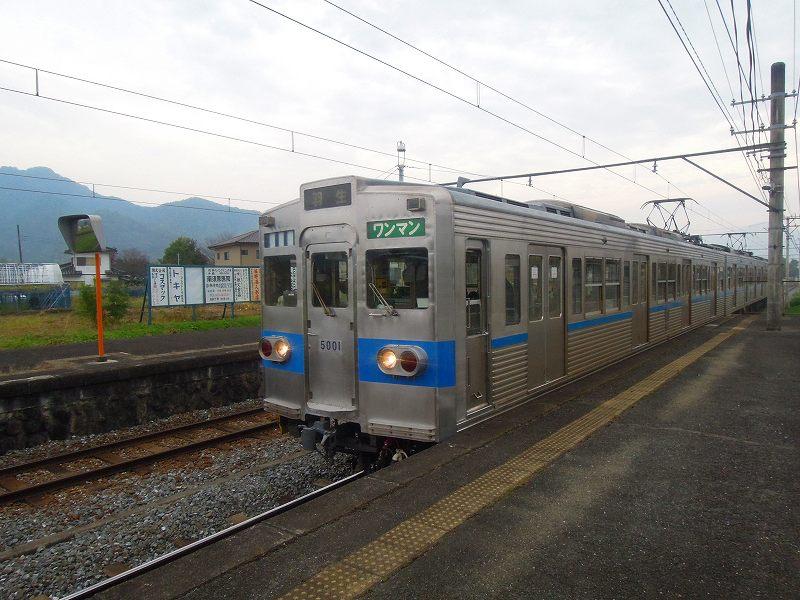 s-111105-157.jpg