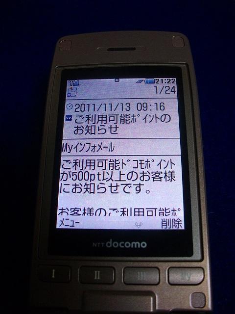 s-111114-030.jpg