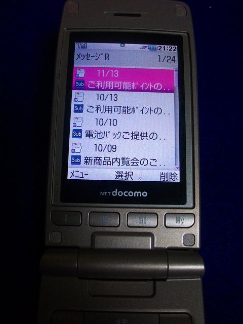 s-111114-031.jpg