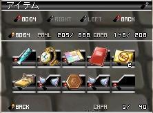 20070608035743.jpg