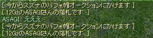 050806_6.jpg