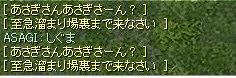050806_7.jpg